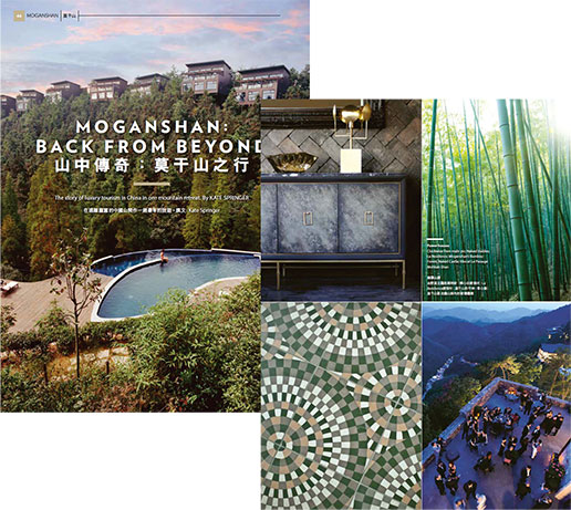 Press - Moganshan